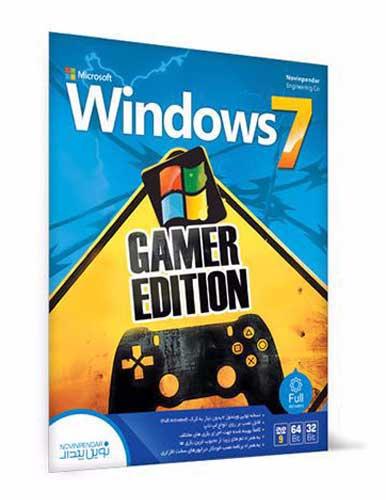 ویندوز windows 7 مخصوص بازی gamer edition