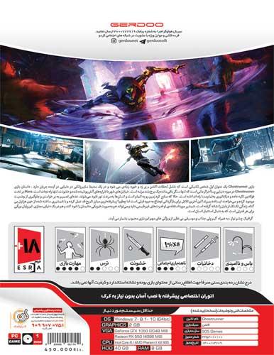 خرید بازی کامپیوتری Ghostrunner نشر گردو