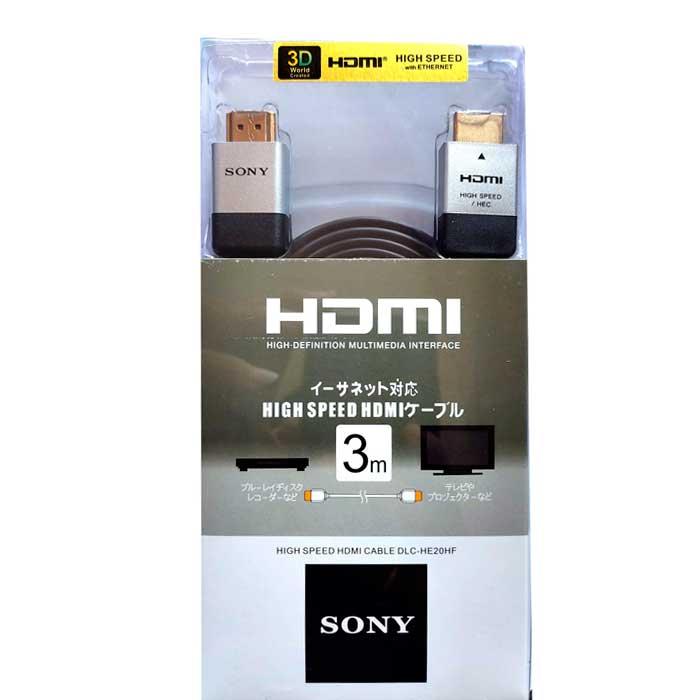 خرید کابل HDMI سونی نقره ای 3 متر