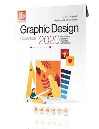 مجموعه نرم افزار Graphic Design Collection