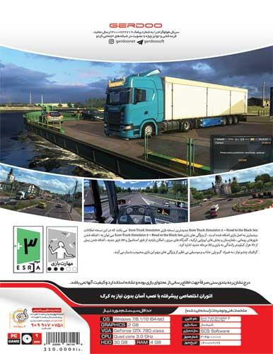 بازی کامپیوتری Euro Truck Simulator 2 Road To The Black Sea نشر گردو
