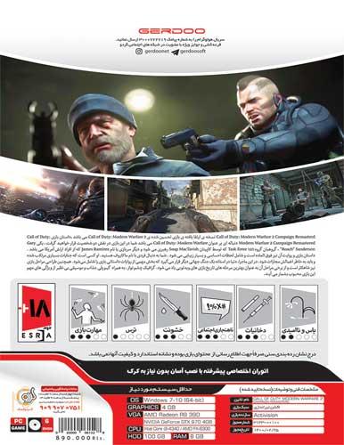 خرید بازی کامپیوتری Call of Duty Modern Warfare 2 نشر گردو