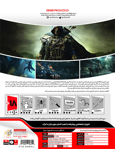 بازی کامپیوتری Thief نشر گردو