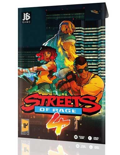 بازی کامپیوتری Street of age