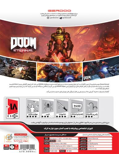 خرید بازی کامپیوتری Doom Eternal نشر گردو