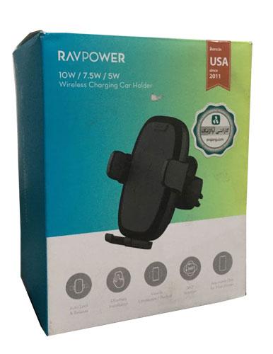 پایه نگهدارنده و شارژر بی سیم راو پاور مدل RP SH014 (استوک)