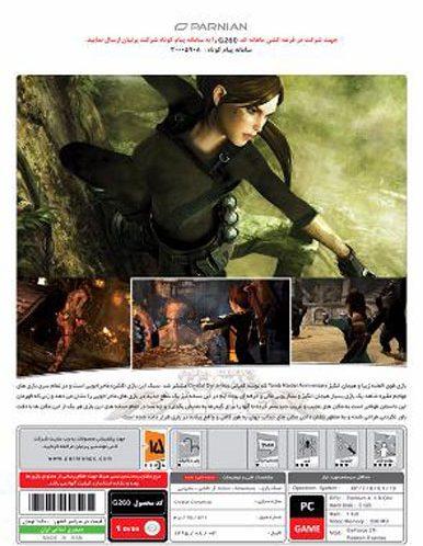 بازی کامپیوتر Lara Croft Tomb Raider Anniversary پرنیان