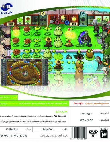 بازی POPCAP HITS VOL2 Xbox 360