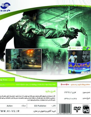 بازی DARKSECTOR XBOX 360