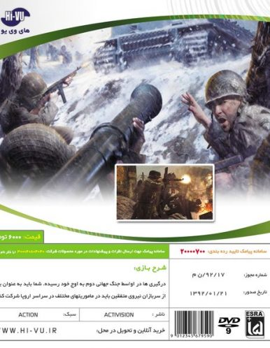 CALL OF DUTY 3 XBOX 360