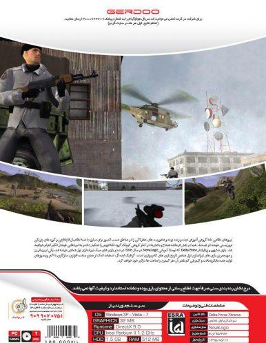 بازی کامپیوتر Delta Force Xtreme گردو