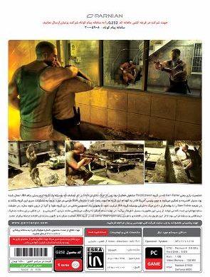 بازی کامپیوتر Tom Clancy's Splinter Cell Double Agent پرنیان