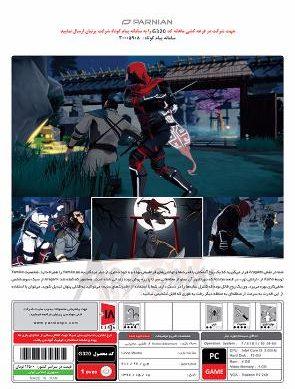 بازی Aragami Assassin Masks Set