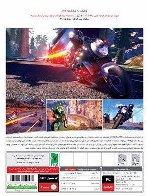 بازی Moto Racer 4 کامپیوتر
