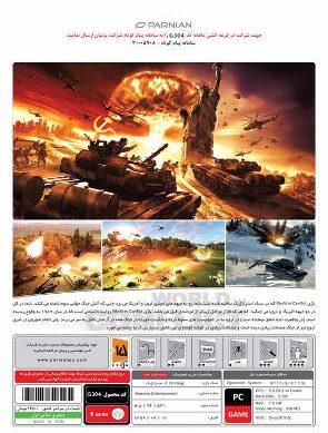 بازی کامپیوتر World in Conflict پرنیان