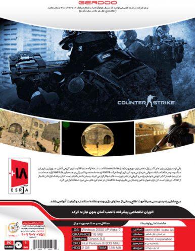 بازی کامپیوتری Counter Strike Condition Zero گردو