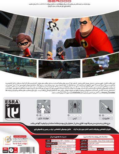 بازی کامپیوتر The Incredibles Rise of The Underminer گردو
