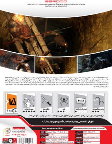 بازی کامپیوتر Dark Souls II گردو