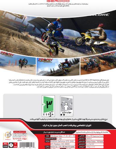 بازی کامپیوتر MX vs ATV Supercross Encore گردو