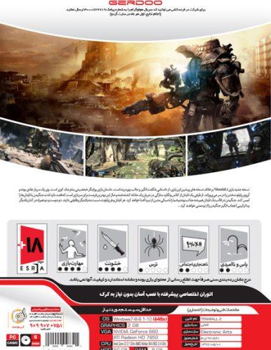بازی کامپیوتر Titanfall 2 گردو