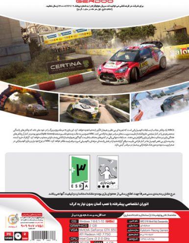 بازی کامپیوتر World Rally Championship 6 گردو