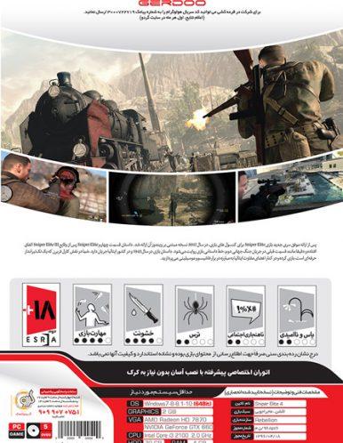 بازی کامپیوتر Sniper Elite 4 گردو