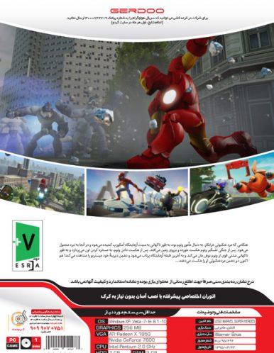 بازی کامپیوتر LEGO Marvel Super Heroes گردو
