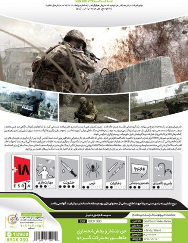 Call of Duty 4 Modern Warfare Xbox 360