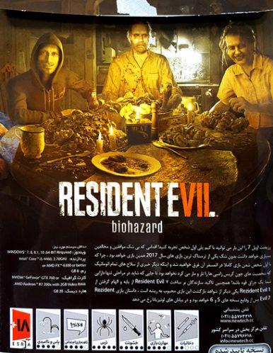 Resident Evil Biohazard