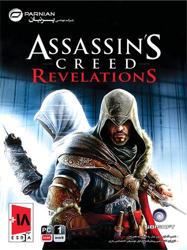 مجموعه 5 سری بازی کامپیوتری Assassins Creed
