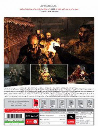 بازی کامپیوتری ShellShock 2 Blood Trails پرنیان