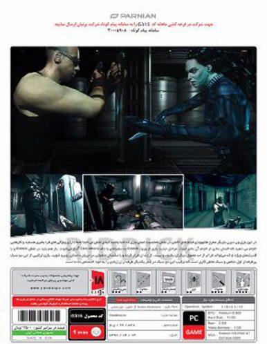 بازی Riddick Assault on Dark Athena کامپیوتر پرنیان