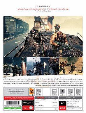 بازی Lost Planet 2 کامپیوتر پرنیان