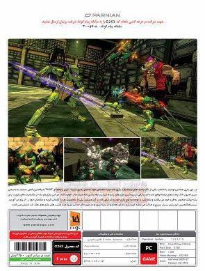 بازی کامپیوتر TMNT Mutants in Manhattan پرنیان