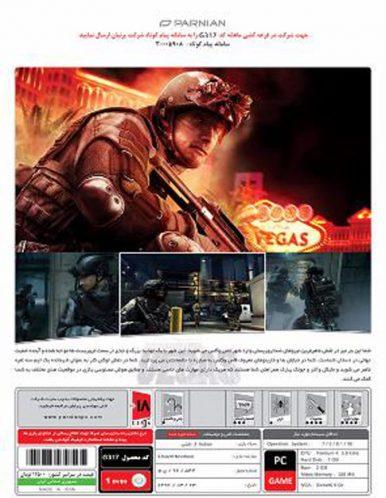 بازی کامپیوتر Tom Clancy's Rainbow Six Vegas پرنیان