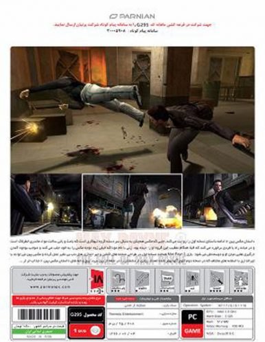 Max Payne 2 The Fall of Max Payne کامپیوتر پرنیان
