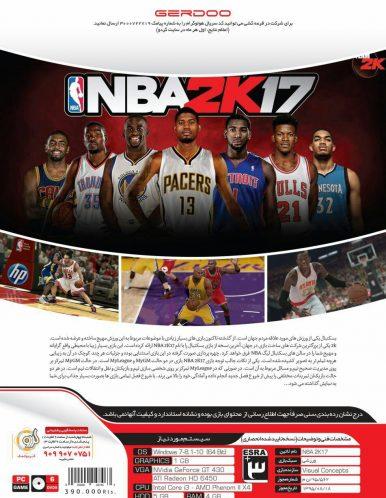 بازی کامپیوتر NBA 2K17 گردو